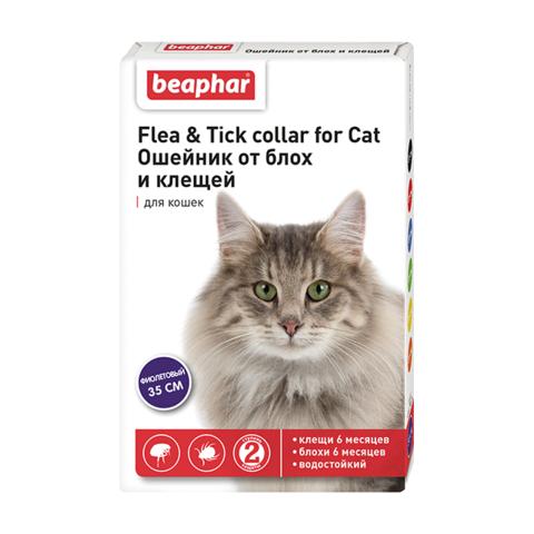 Beaphar Flea & Tick collar ошейник для кошек фиолетовый от блох (5мес) и клещей (2мес) 35см с 6 мес