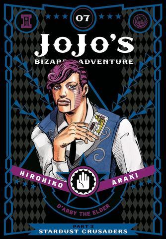 JoJo's Bizarre Adventure: Part 3 - Stardust Crusaders Vol.7 (На Английском языке)