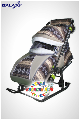 Санки коляска GALAXY KIDS 1-1 «скандинавия - коричневый»