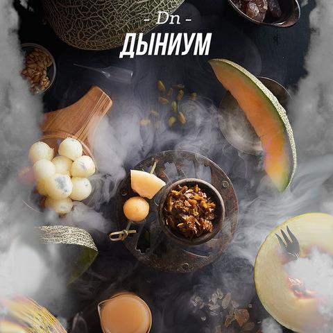 Табак Daily Hookah Дыниум 60 г
