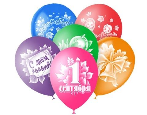 Воздушные шары Здравствуй школа