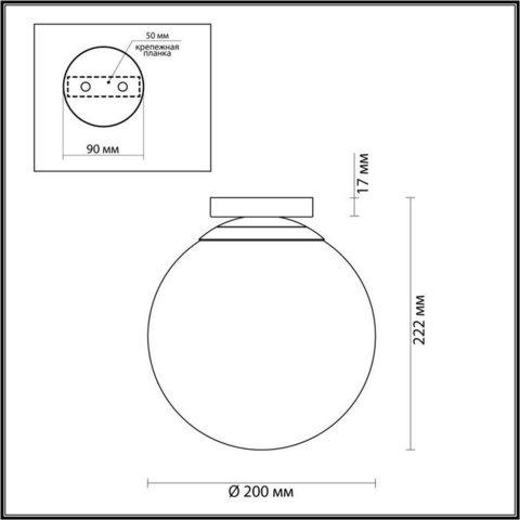 Потолочный светодиодный светильник 4248/1C серии BOSCO