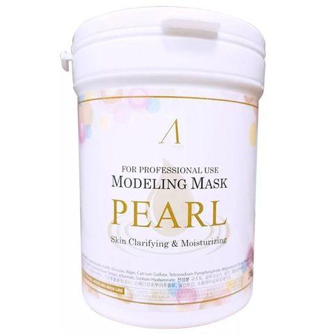 Осветляющая альгинатная маска Anskin Pearl Modeling Mask с жемчужной пудрой 240 гр банка