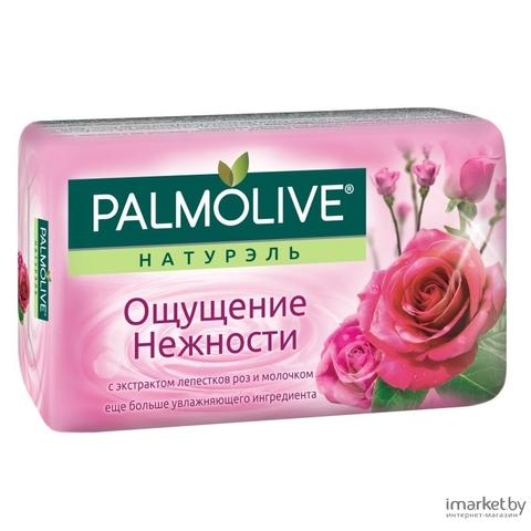 Мыло PALMOLIVE Натурэль Молоко Роза 150 г ТУРЦИЯ