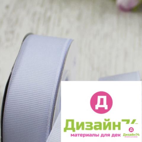 Лента репсовая 2,5см (светло-фиолетовая № 199)