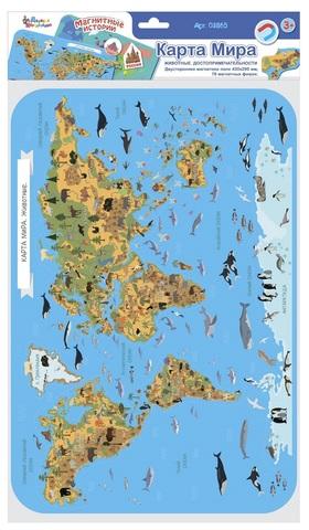 Игра магнитная Карта мира (Животные, Достопримечательности) Десятое Королевство