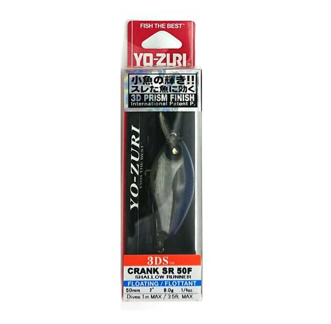 Воблер Yo-Zuri 3DS Crank SR 50F / F1036-HHPB