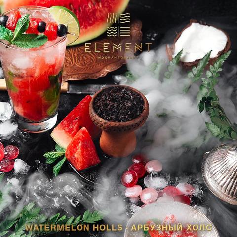 Табак Element Watermelon Holls (Вода) 100 г