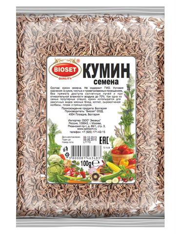 Кумин обыкновенный в семенах, 100 гр.