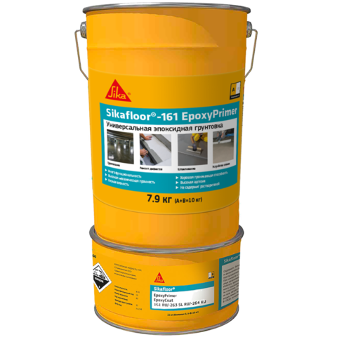 Sika Sikafloor-161 EpoxyPrimer/Сика Сикафлор-161 ЭпоксиПраймер экономичная, двухкомпонентная, низковязкая эпоксидная смола.