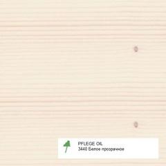 ОСМО 3440 цвет Белое прозрачное