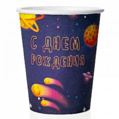 Стаканы С Днем Рождения (космос), 250 мл, 6 шт.