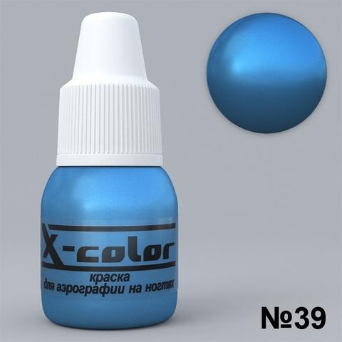 Краска для аэрографии - №39 Синий перламутр 5мл