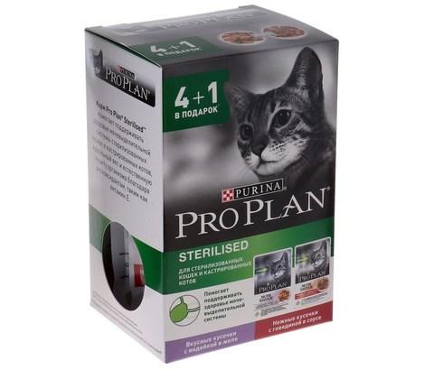 ПРОМО! Pro Plan паучи для стерилизованных кошек индейка/говядина в соусе 4+1