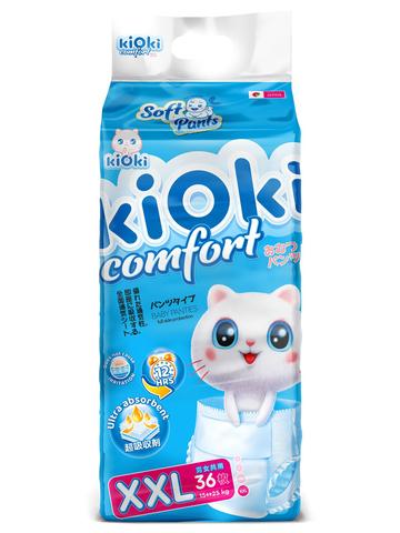 kiOki Детские подгузники-трусики  COMFORT SOFT XXL (15+ кг) 36 шт