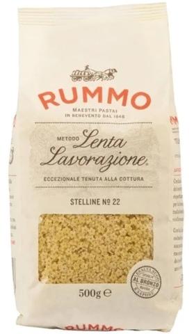 RUMMO Макароны Stelline №22, 500 г