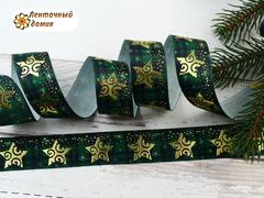 Лента репсовая с большой золотой звездой на зеленой клетке 25 мм (намотка 10 м)