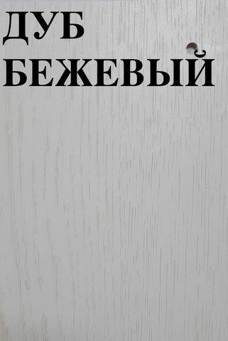 Доборная планка ТЕЛЕСКОП 100 мм.