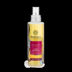 MRK Спрей для волос экспресс-ламинирования, 200 мл
