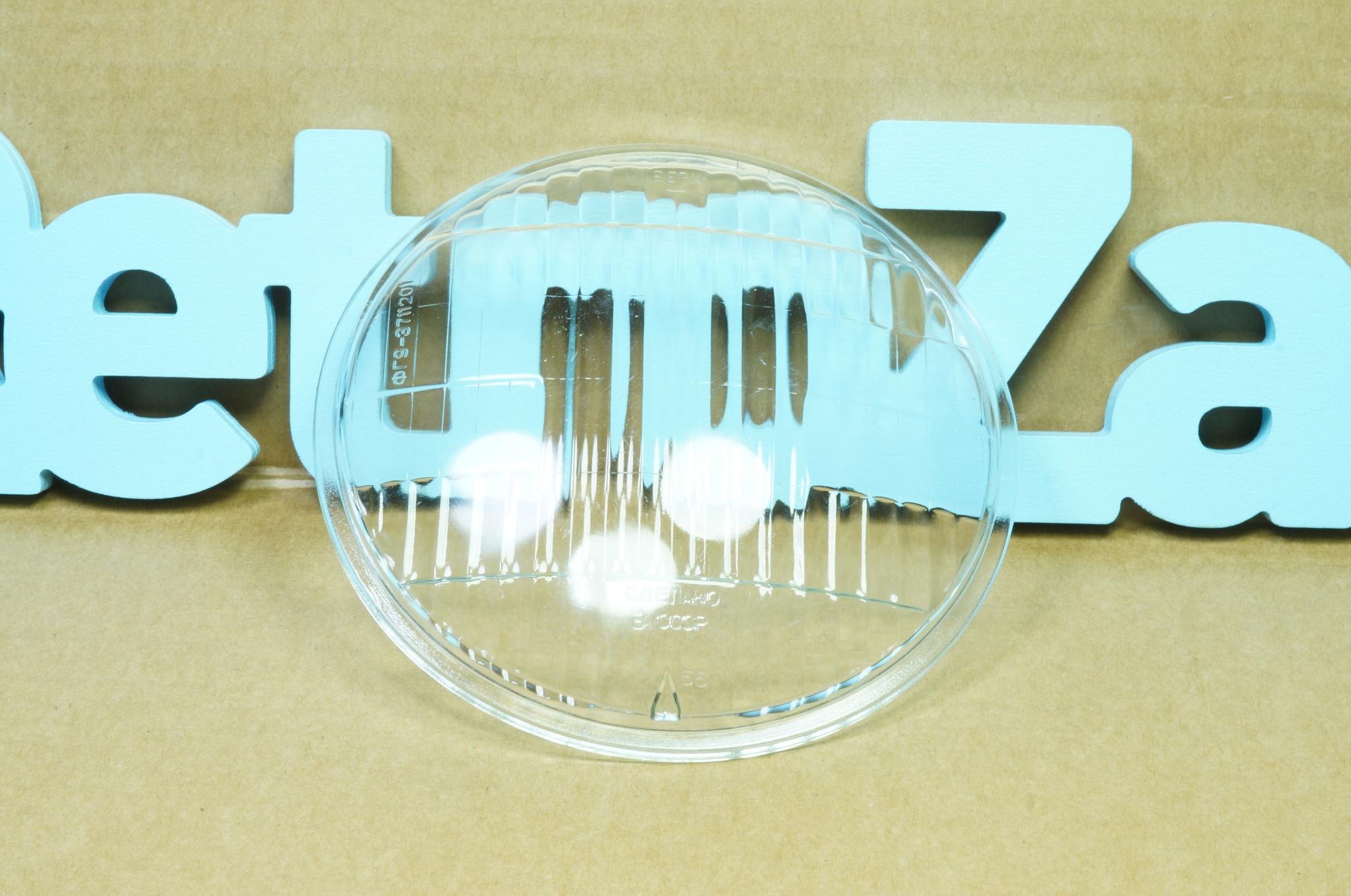 ФГ9-3711201