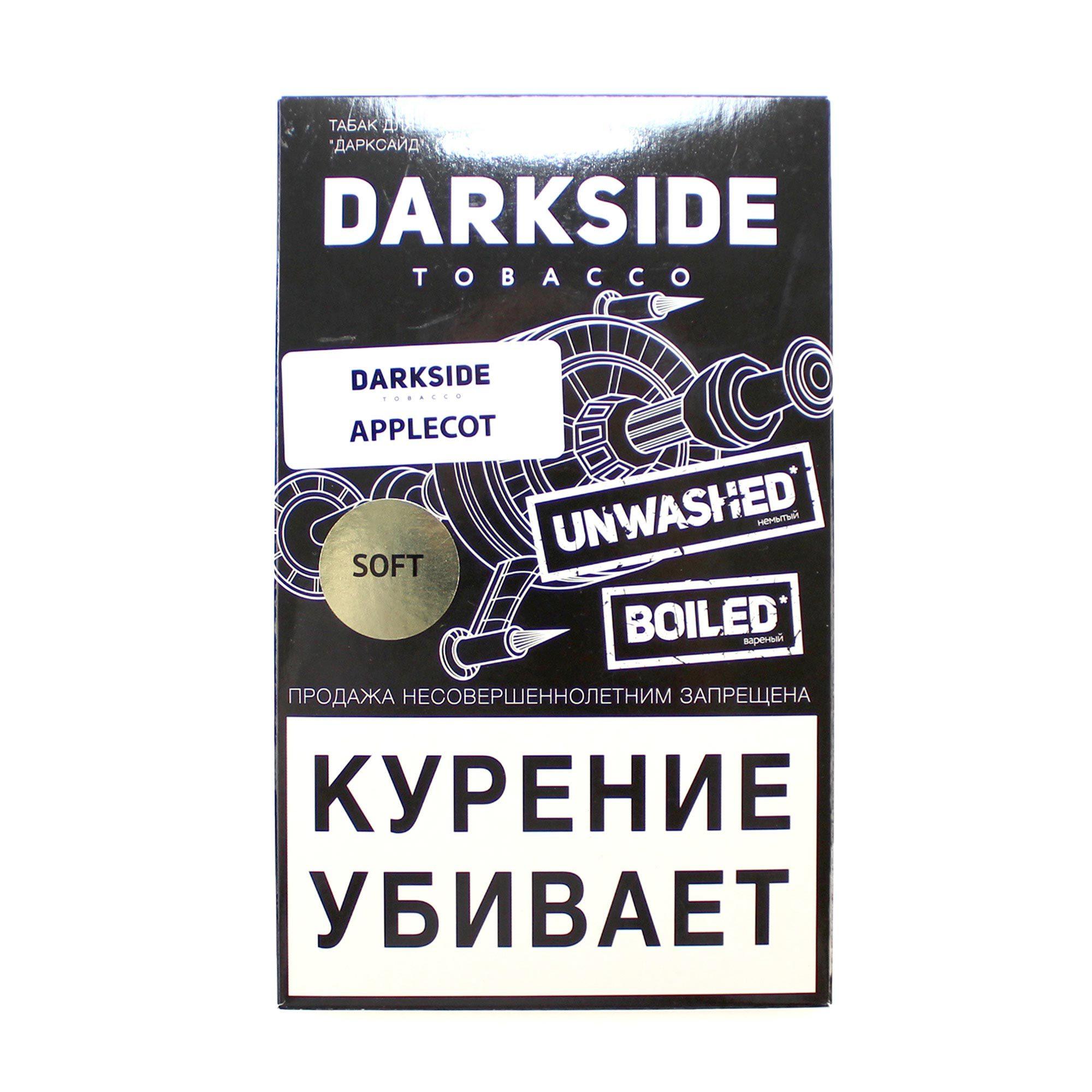 Табак для кальяна Dark Side Soft 100 гр. Applecot