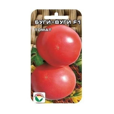 Буги-вуги F1 15шт томат (Сиб сад)