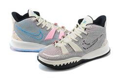 Nike Kyrie 7 'Pale Ivory'