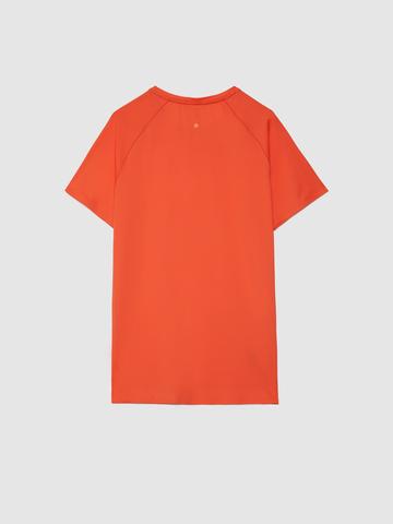 Футболка мужская Gri Старт 2.0 оранжевая