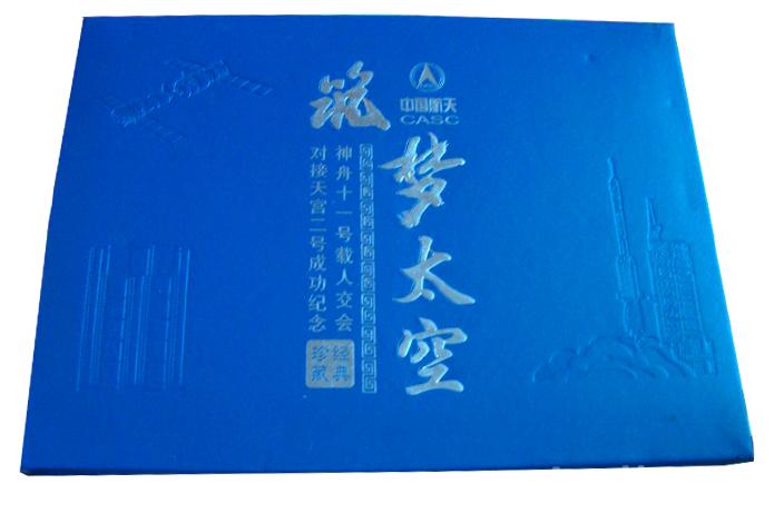 Набор жетонов из 15 шт. Космос. Китайское национальное космическое управление. Китай. 2015 год.