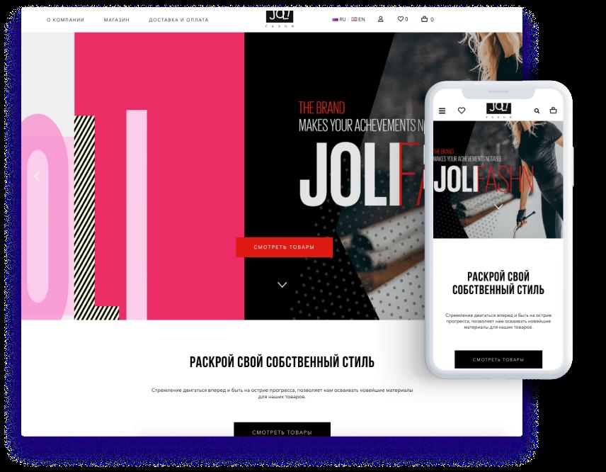 Производитель современной спортивной женской одежды JOLI