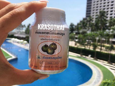 Гарциния камбоджийская (Garcinia cambogia) для похудения и омоложения организма, 100 капсул купить выгодно в Иркутске