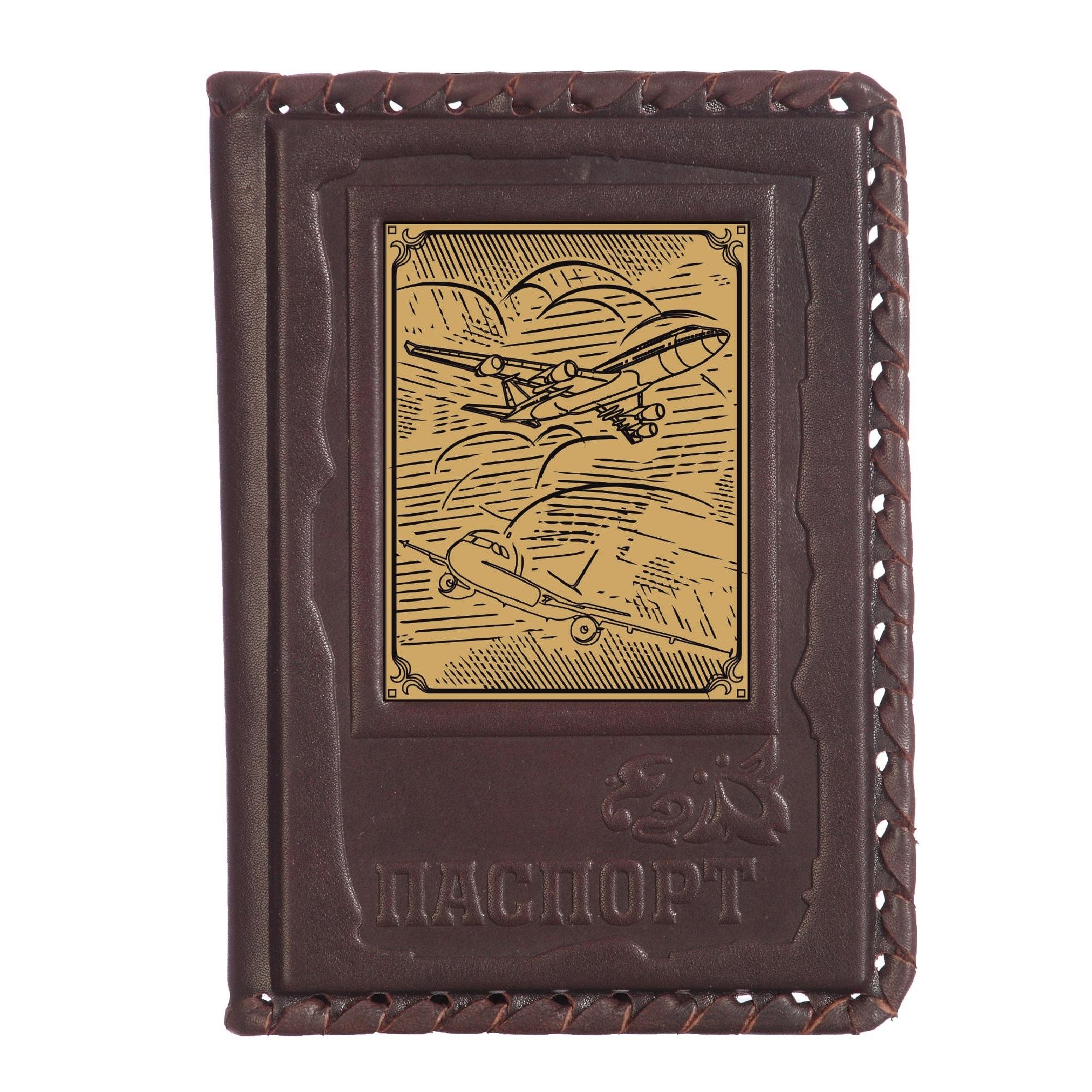 Обложка для паспорта «Авиация»