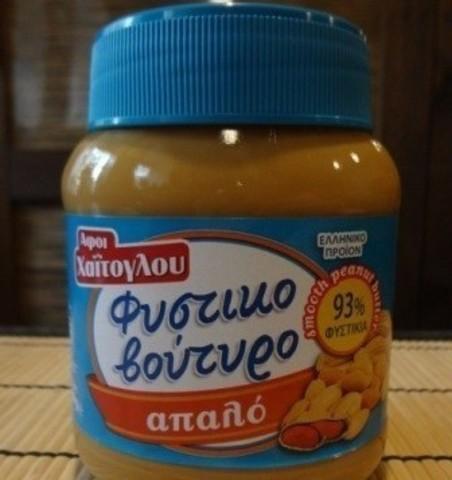 Арахисовая паста Хаитоглу 93% 350 гр