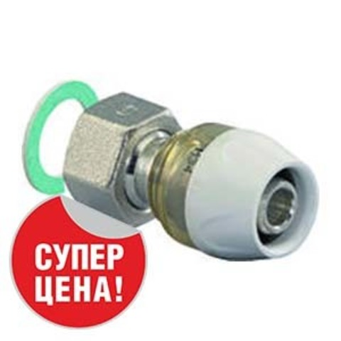 Uponor RTM муфта с накидной гайкой 20х3/4