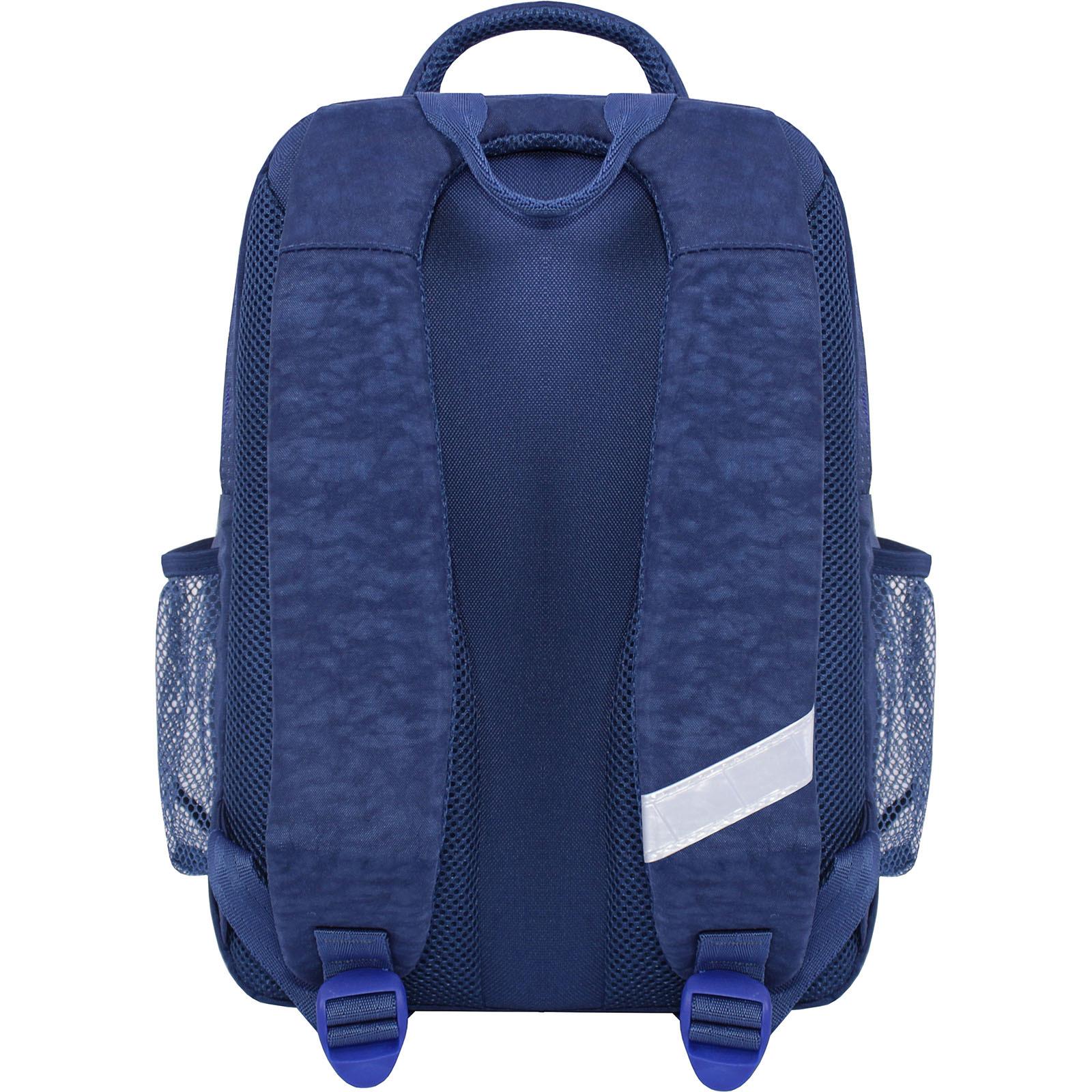 Рюкзак школьный Bagland Школьник 8 л. синий 555 (0012870) фото 3