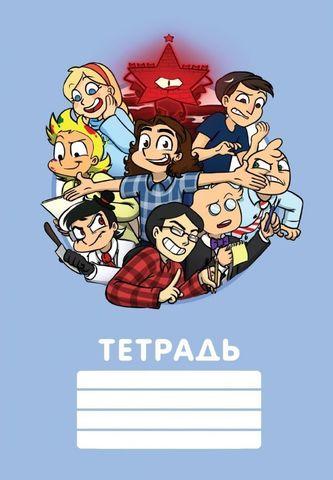 Фёдор Комикс. Общая тетрадь - анимация