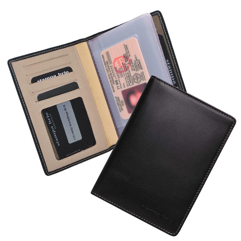 113 R - Обложка для документов с RFID защитой