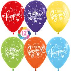 S 12''/30см, С Днем Рождения! (воздушные сердца), Ассорти, пастель, 5 ст, / 25 шт. /