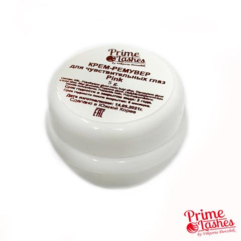 Кремовый ремувер Prime Lashes (Pink) 5г.