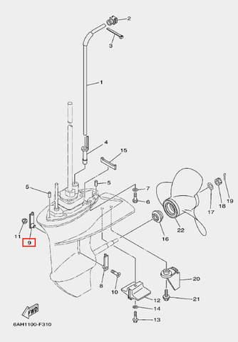 Решетка забора воды левая для лодочного мотора F20 Sea-PRO (24-9)