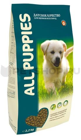 All Puppies полнорационный корм для щенков