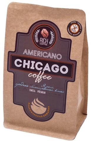 Чикаго, эспрессо-смесь