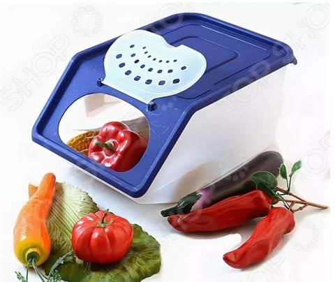 Контейнер для овощей 7,6 л