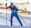 Элитный Лыжный гоночный комбинезон Craft Elite Ski Team Russia