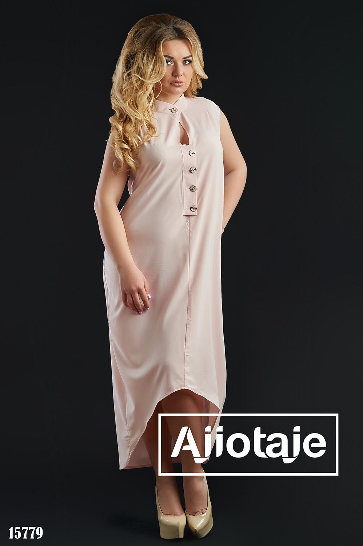 Платье цвета пудра с воротничком стойка