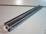 Перья вилки 41 620 20 Suzuki GSF250 GSF400 Bandit 250 400 74A 75A