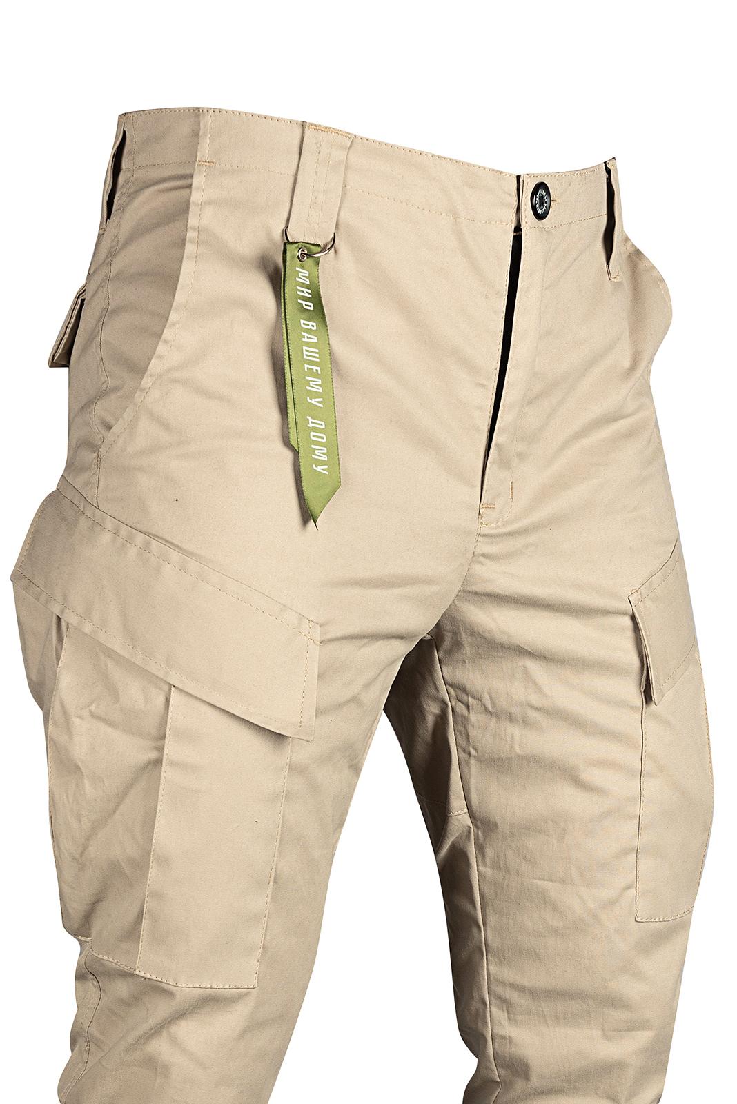 Купить брюки с карманами в Екатеринбурге