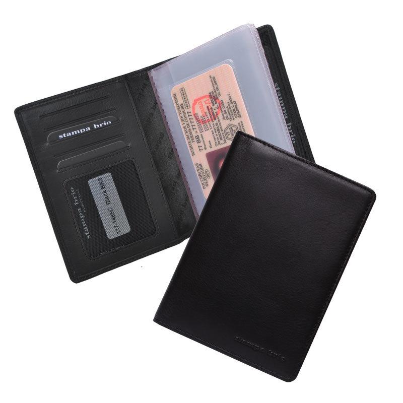117 R - Обложка для документов с RFID защитой