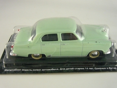 GAZ-M21I Volga second series 1959 green 1:43 DeAgostini Auto Legends USSR #6