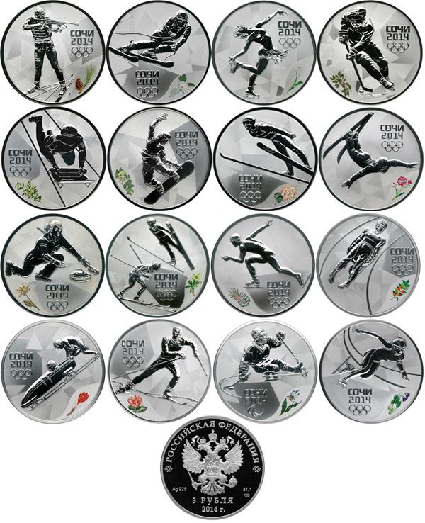 Набор из 16 монет 3 рубля Олимпиада в Сочи 2014 г.